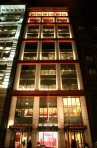 The Scholastic Building at 557 Broadway (source: New York Daily Photo)